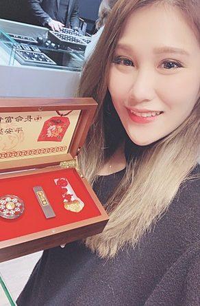 台南GIA鑽石