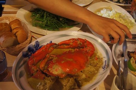 新北海鮮餐廳