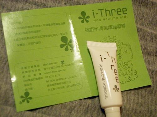 I three抗痘爭清痘調理乳