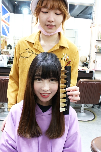 台中燙髮流行趨勢